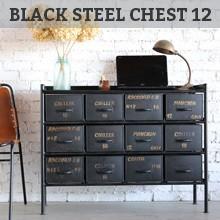 BLACK STEEL CHEST 12