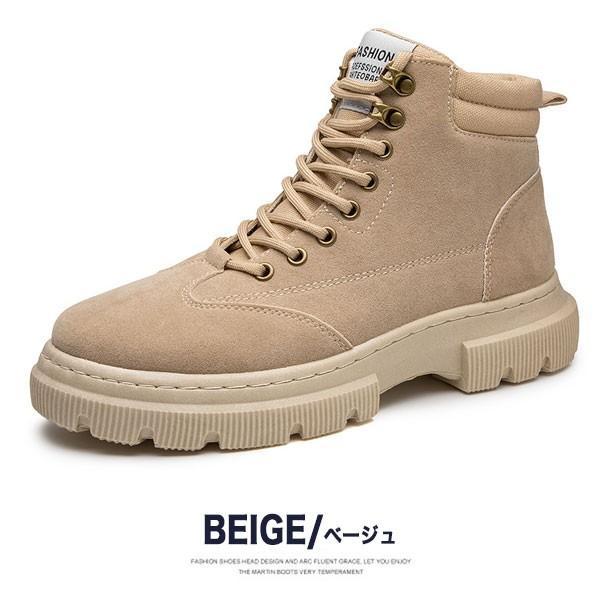 ワークブーツ メンズ 靴 カジュアルシューズ おしゃれ|anothernumber|18