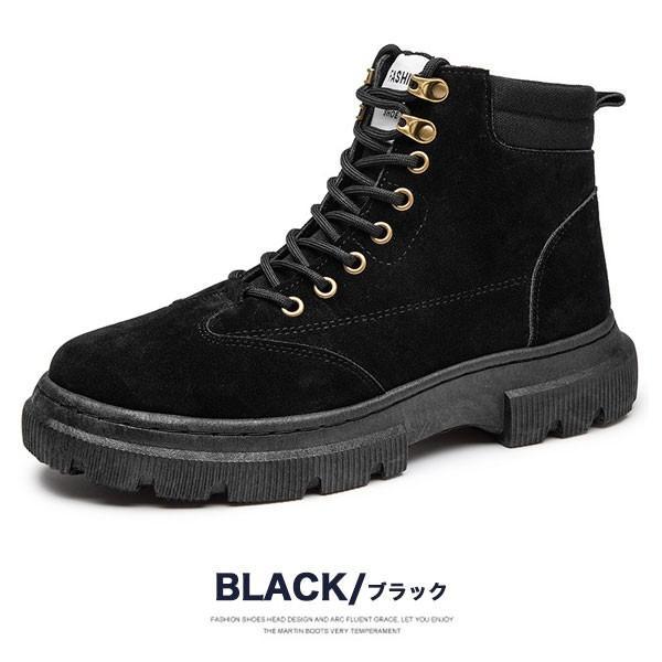ワークブーツ メンズ 靴 カジュアルシューズ おしゃれ|anothernumber|19