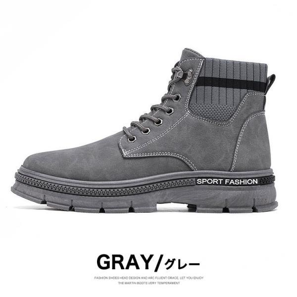 ワークブーツ メンズ 靴 カジュアルシューズ おしゃれ|anothernumber|20