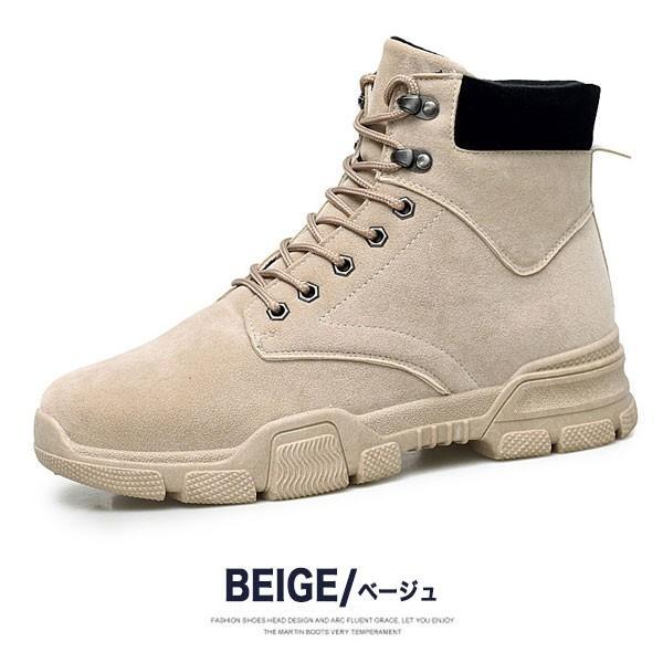 ワークブーツ メンズ 靴 ショートブーツ カジュアルシューズ おしゃれ anothernumber 15
