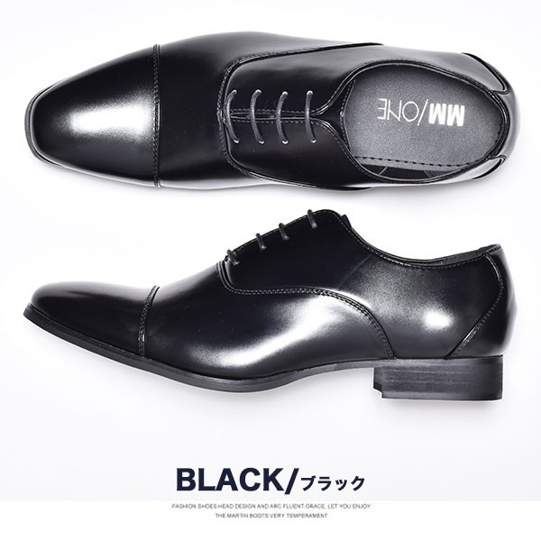 ビジネスシューズ メンズ 2足セット 靴 PU革靴 プレーントゥ ローファー anothernumber 22