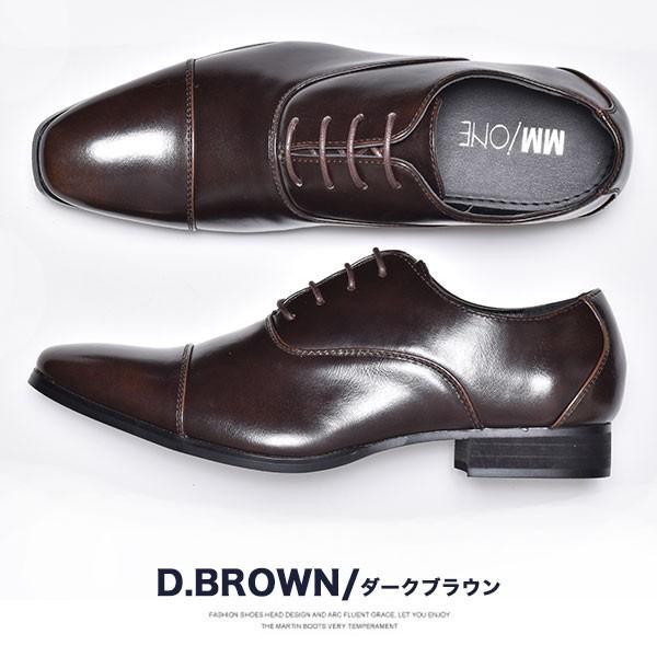 ビジネスシューズ メンズ 2足セット 靴 PU革靴 プレーントゥ ローファー anothernumber 23