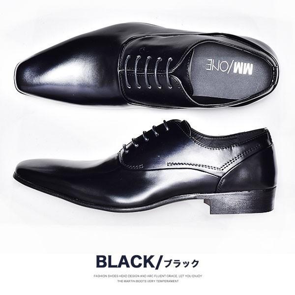 ビジネスシューズ メンズ 2足セット 靴 PU革靴 プレーントゥ ローファー anothernumber 27