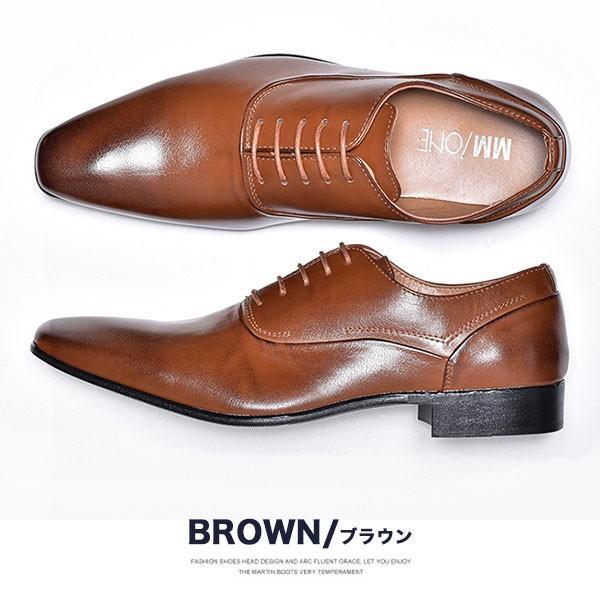 ビジネスシューズ メンズ 2足セット 靴 PU革靴 プレーントゥ ローファー anothernumber 28