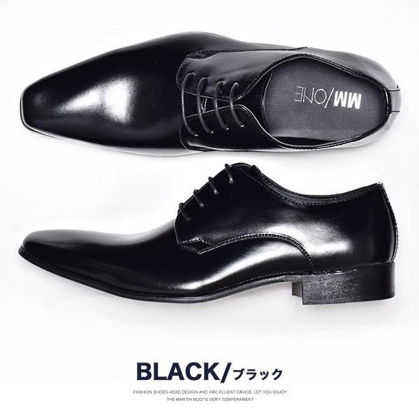 ビジネスシューズ メンズ 2足セット 靴 PU革靴 プレーントゥ ローファー anothernumber 29