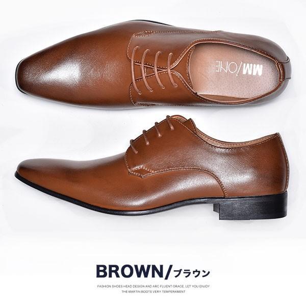 ビジネスシューズ メンズ 2足セット 靴 PU革靴 プレーントゥ ローファー anothernumber 30