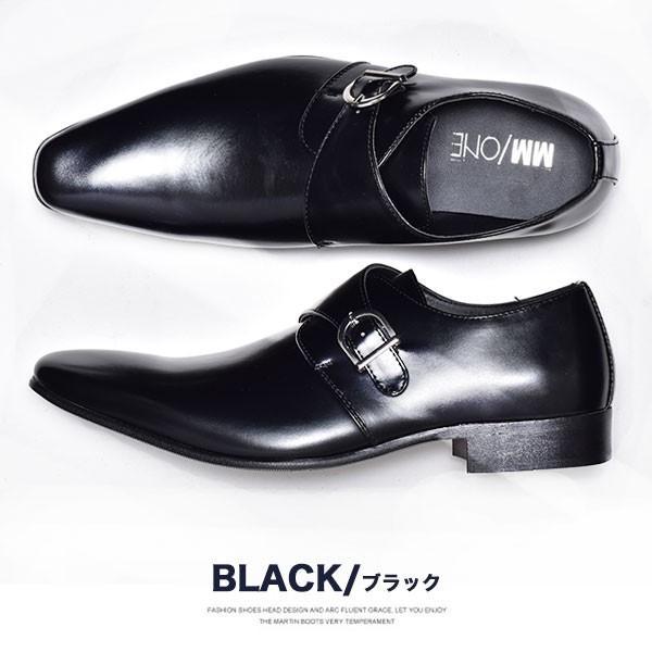 ビジネスシューズ メンズ 2足セット 靴 PU革靴 プレーントゥ ローファー anothernumber 31