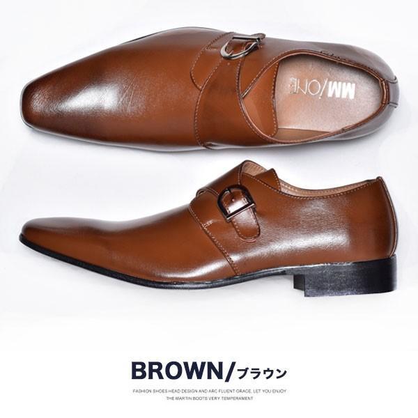 ビジネスシューズ メンズ 2足セット 靴 PU革靴 プレーントゥ ローファー anothernumber 32
