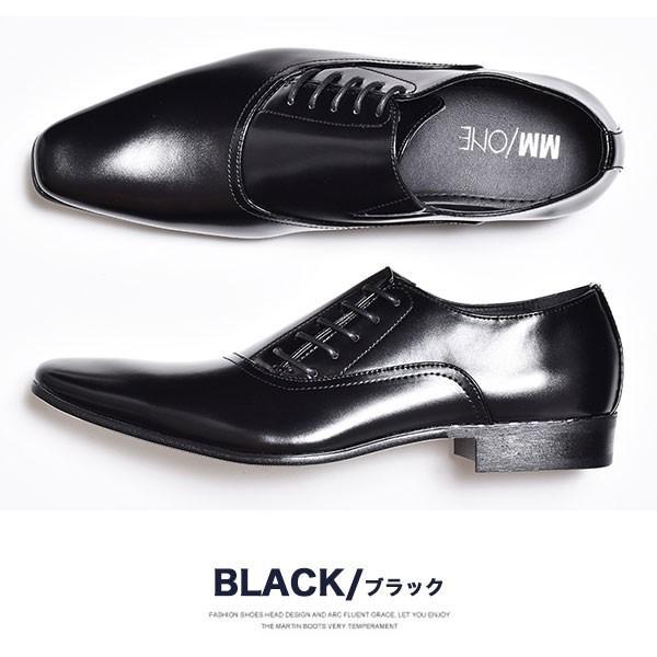 ビジネスシューズ メンズ 2足セット 靴 PU革靴 プレーントゥ ローファー anothernumber 33