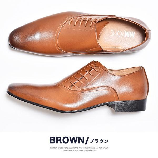 ビジネスシューズ メンズ 2足セット 靴 PU革靴 プレーントゥ ローファー anothernumber 34
