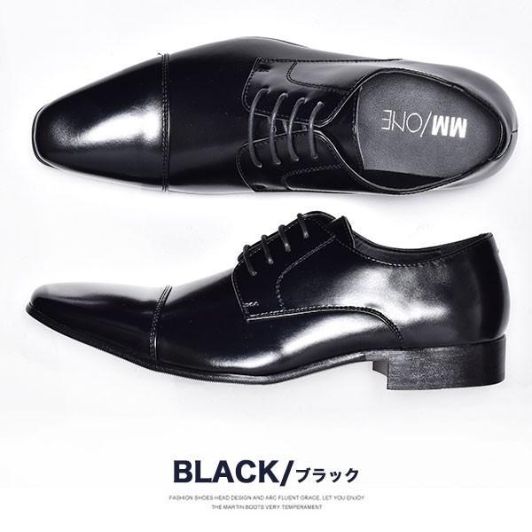 ビジネスシューズ メンズ 2足セット 靴 PU革靴 プレーントゥ ローファー anothernumber 35