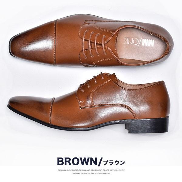 ビジネスシューズ メンズ 2足セット 靴 PU革靴 プレーントゥ ローファー anothernumber 36