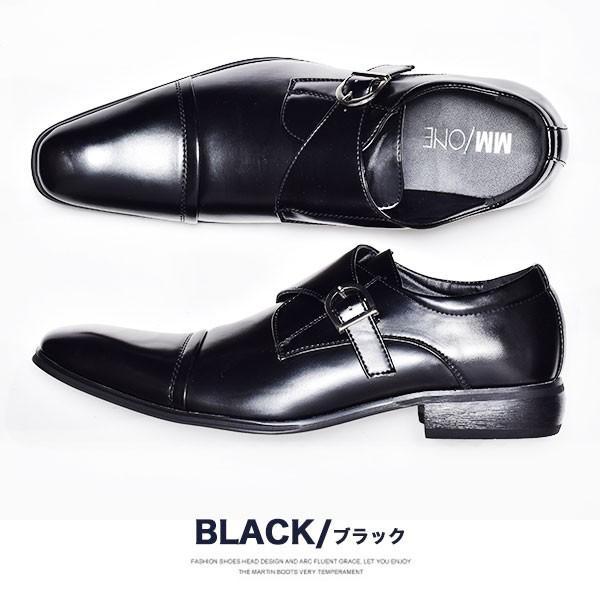 ビジネスシューズ メンズ 2足セット 靴 PU革靴 プレーントゥ ローファー anothernumber 40