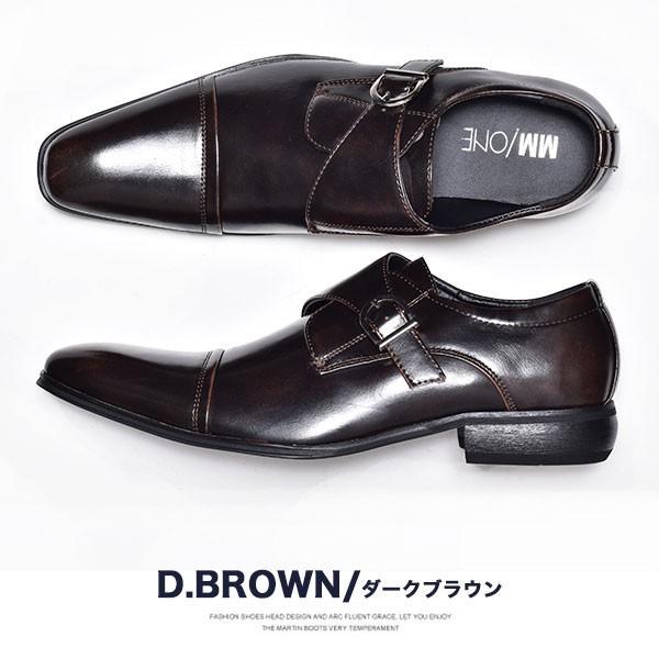 ビジネスシューズ メンズ 2足セット 靴 PU革靴 プレーントゥ ローファー anothernumber 41