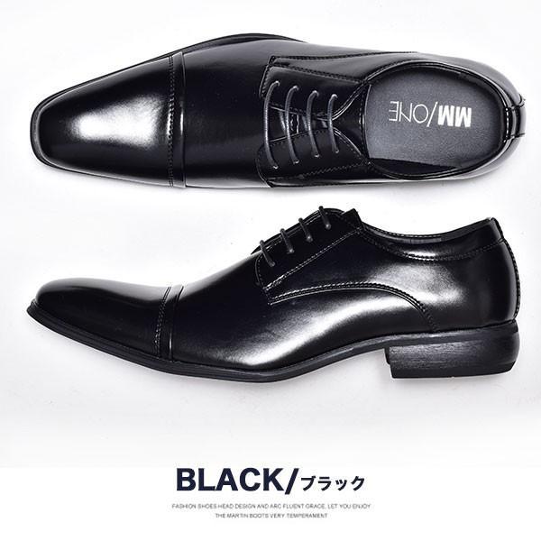 ビジネスシューズ メンズ 2足セット 靴 PU革靴 プレーントゥ ローファー anothernumber 37