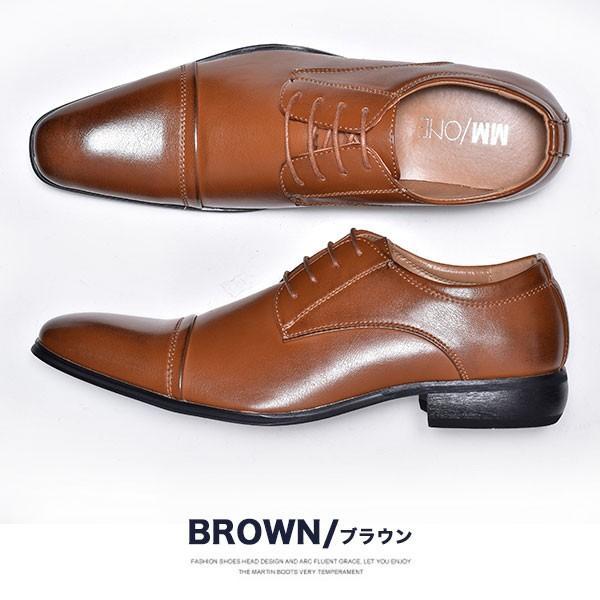 ビジネスシューズ メンズ 2足セット 靴 PU革靴 プレーントゥ ローファー anothernumber 38