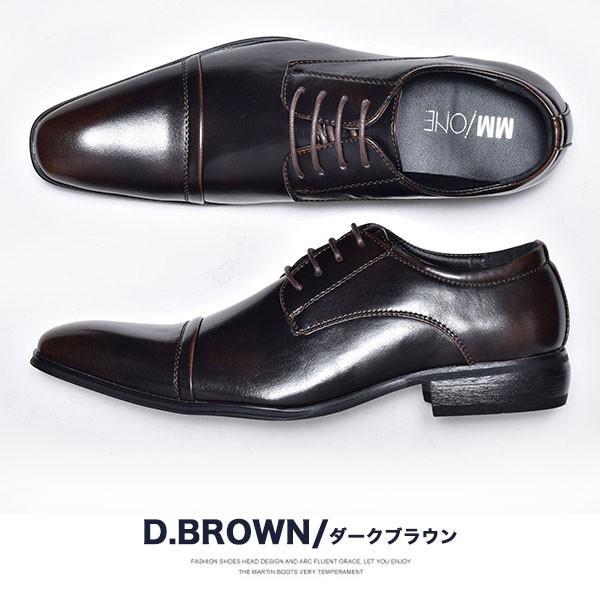 ビジネスシューズ メンズ 2足セット 靴 PU革靴 プレーントゥ ローファー anothernumber 39
