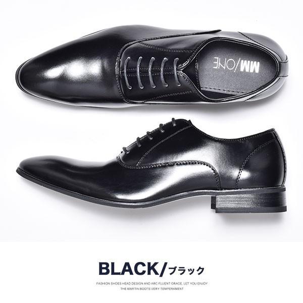 ビジネスシューズ メンズ 紳士ビジネスシューズ PU革靴 靴|anothernumber|14
