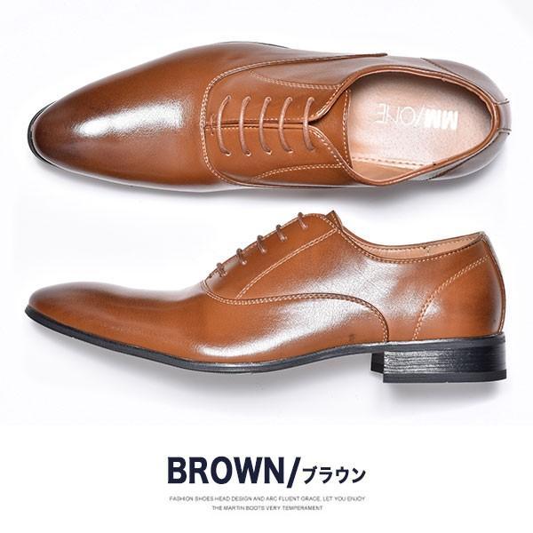 ビジネスシューズ メンズ 紳士ビジネスシューズ PU革靴 靴|anothernumber|15