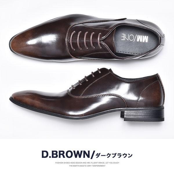 ビジネスシューズ メンズ 紳士ビジネスシューズ PU革靴 靴|anothernumber|16