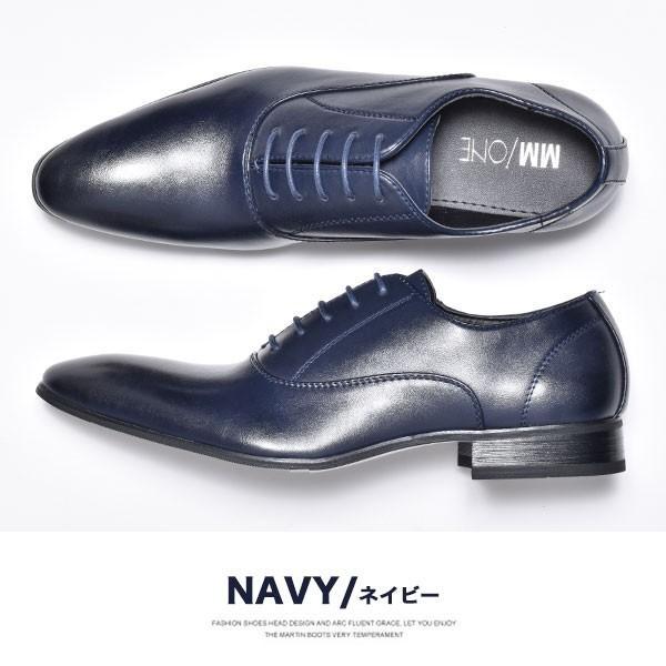 ビジネスシューズ メンズ 紳士ビジネスシューズ PU革靴 靴|anothernumber|17
