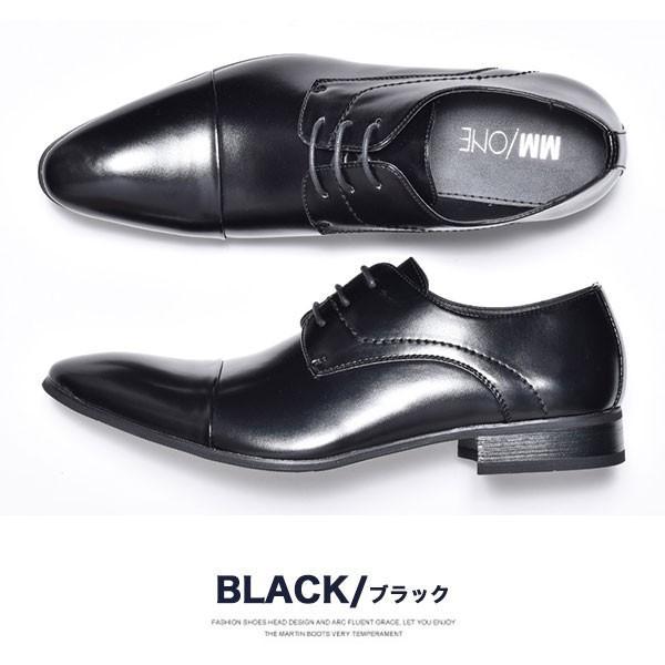 ビジネスシューズ メンズ 2足セット 靴 PU革靴 プレーントゥ ローファー anothernumber 24