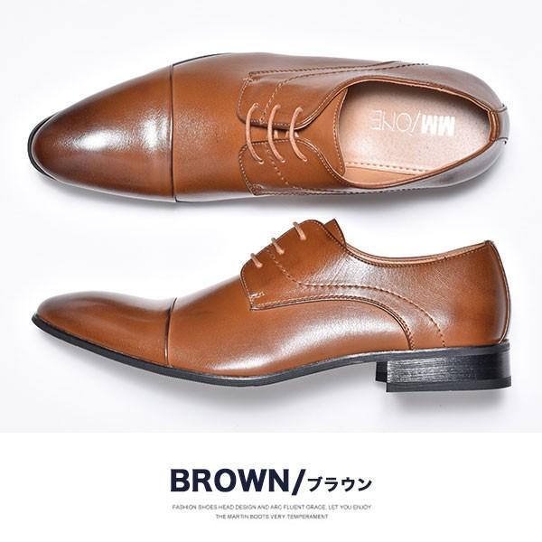 ビジネスシューズ メンズ 2足セット 靴 PU革靴 プレーントゥ ローファー anothernumber 25
