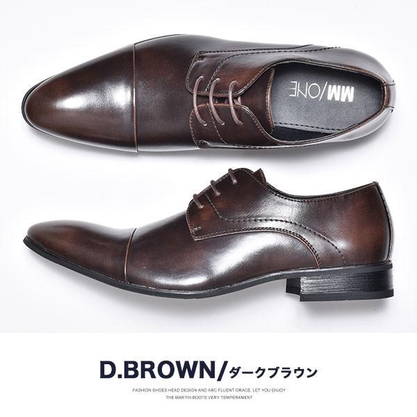 ビジネスシューズ メンズ 紳士ビジネスシューズ PU革靴 靴|anothernumber|20