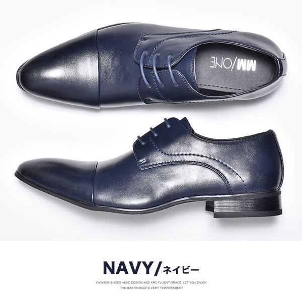 ビジネスシューズ メンズ 2足セット 靴 PU革靴 プレーントゥ ローファー anothernumber 26