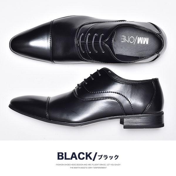 ビジネスシューズ メンズ 紳士ビジネスシューズ PU革靴 靴|anothernumber|22