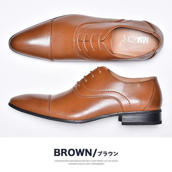 ビジネスシューズ メンズ 紳士ビジネスシューズ PU革靴 靴|anothernumber|23