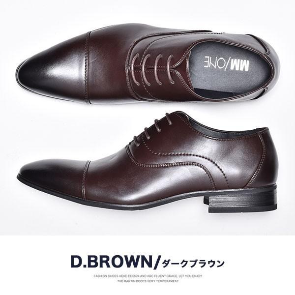ビジネスシューズ メンズ 紳士ビジネスシューズ PU革靴 靴|anothernumber|24