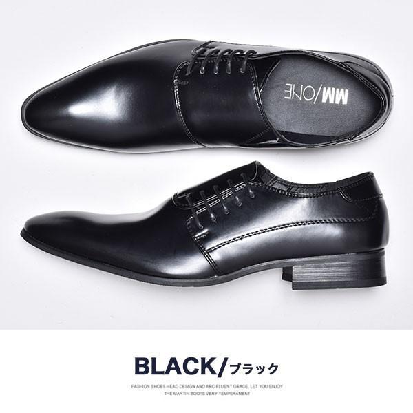 ビジネスシューズ メンズ 紳士ビジネスシューズ PU革靴 靴|anothernumber|25