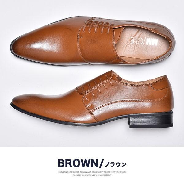 ビジネスシューズ メンズ 紳士ビジネスシューズ PU革靴 靴|anothernumber|26