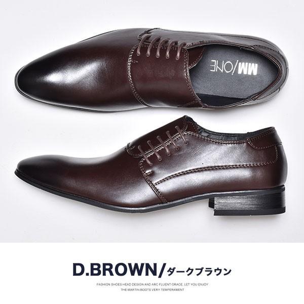 ビジネスシューズ メンズ 紳士ビジネスシューズ PU革靴 靴|anothernumber|27