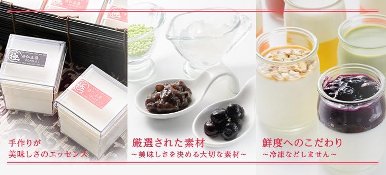 杏 s cafe