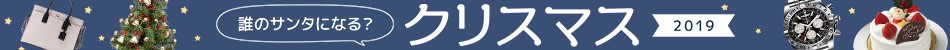Yahoo!プレミアム会員限定/+5%付与