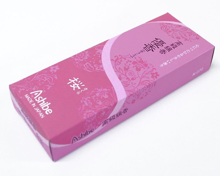 アシベ工芸 高級線香 優香 ゆうこう 白檀 桜 ラベンダー 梅 柚子 バラ詰 約50g入