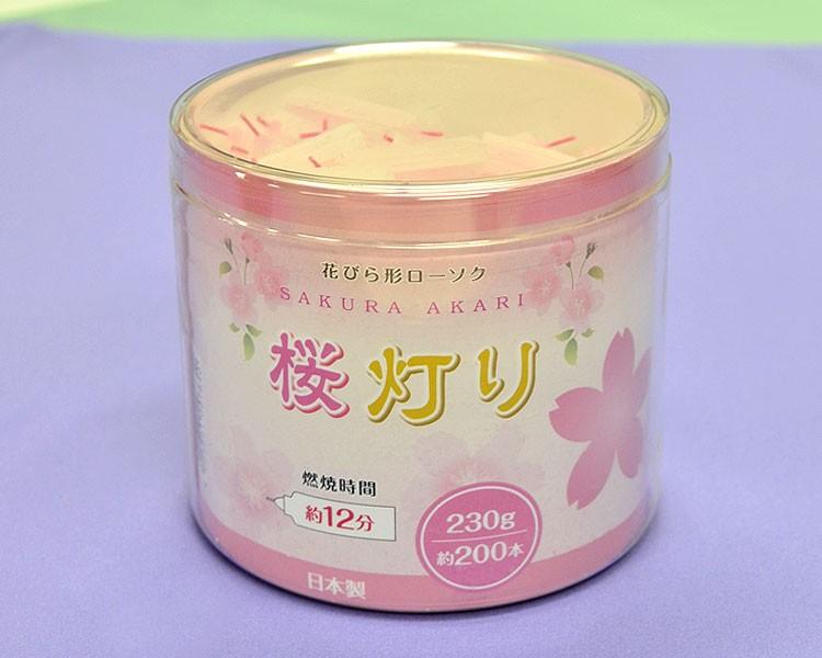 燃焼時間12分 花びら形ローソク「桜灯り」筒函 230g 約200本入 実用ローソク 日本製 東亜ローソク