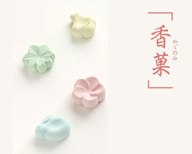 ルームフレグランス和菓子 上菓子 アロマオイル 形香 ギフト 手土産 海外発送