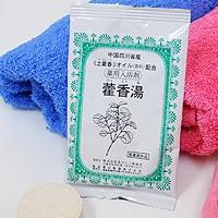 お香の入浴剤 薬香湯(やっこうゆ)かっこう(カッコウ)の香り