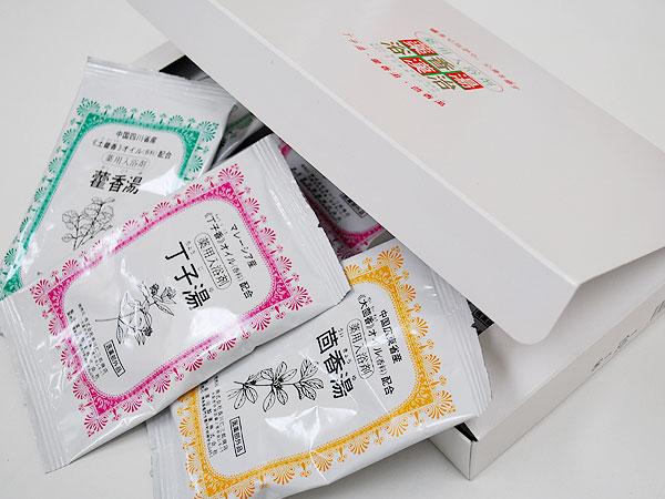 お香の入浴剤 薬香湯(やっこうゆ)ウイキョウ・丁子・かっ香の香り 3種類各3個入り(9個セット)