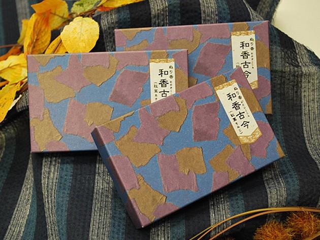 長川仁三郎商店・・・練り香水「和香古今」香合と小袋セット
