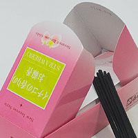 苺の香り「一期香」