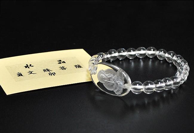 腕輪念珠 ブレスレット お守り 仏具 守り本尊 干支 厄除け 守護