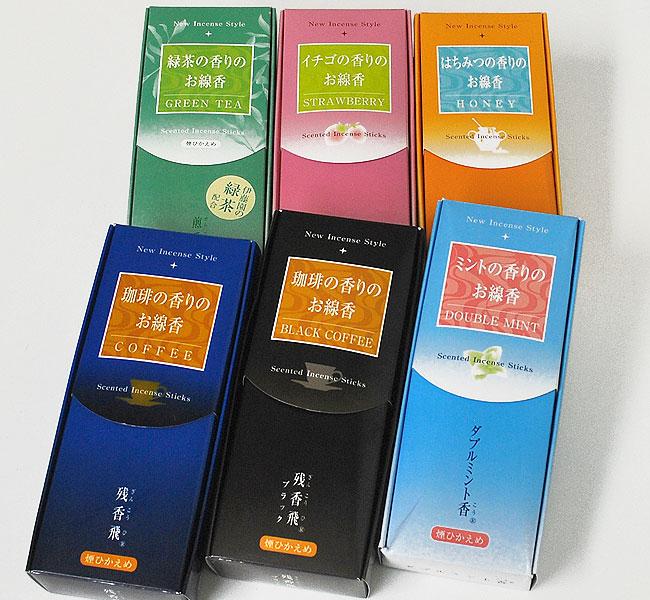 梅栄堂の新しい香り6種