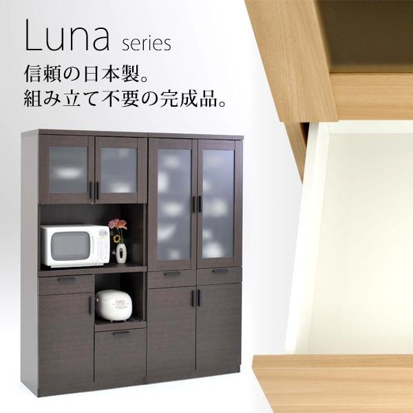 KYOWA ハニー HONEY ルーナ Luna キッチン カウンター レンジ ダイニング ボード