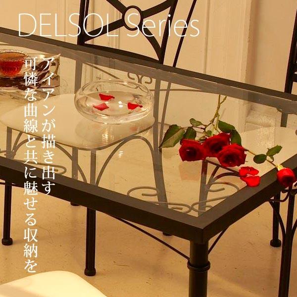 ミヤタケ MIYATAKE デルソル DELSOL アイアン センターテーブル カウチ ハンガー シリーズ