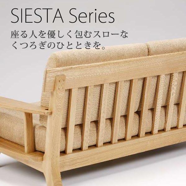 ユートップ U-TOP シエスタ SIESTA フォレスト FOREST ダイニング ベンチ ローテーブル ソファ センターテーブル シリーズ